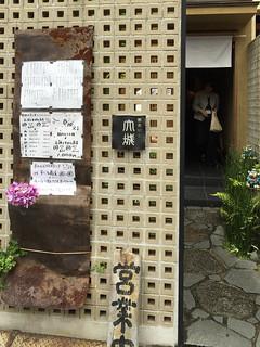蕎麦切り大城-8.jpg