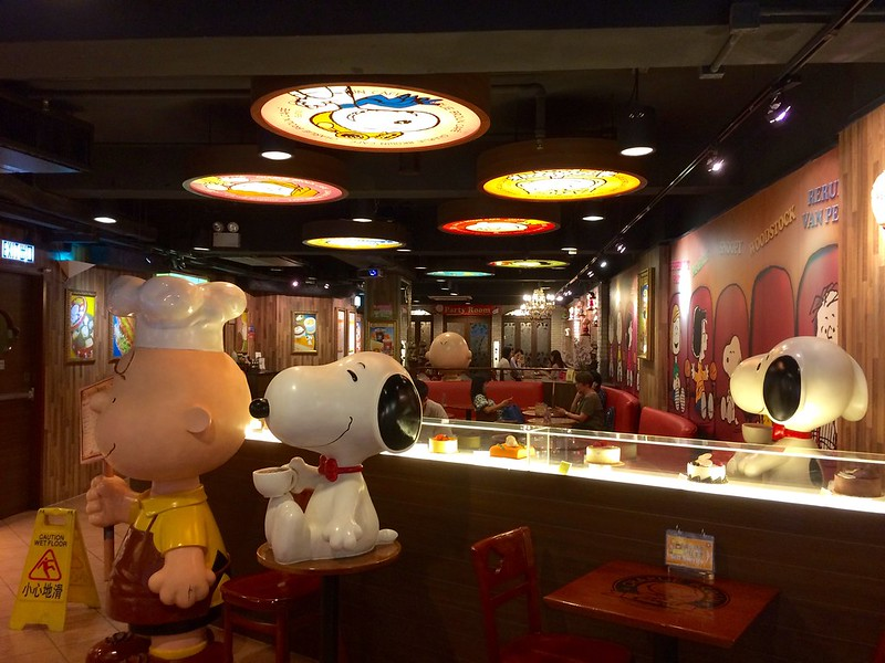City Girl City Stories: Charlie Brown Cafe HK