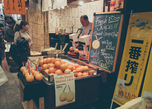 Kyoto Sights and Eats - Nishiki Market, A Food Haven