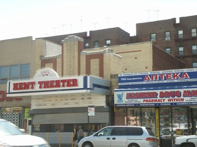 Kent Theatre, Brooklyn, NYC | Located at 1170 Coney Island ...