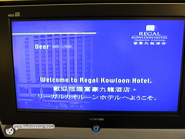 regal kowloon hotel