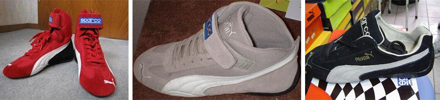Schoenen die vroeger hip waren