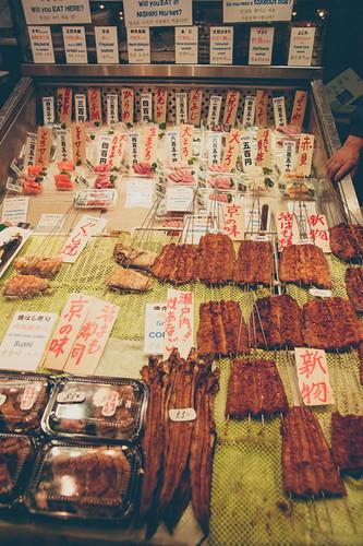 Grilled Unagi, Pike Conger and more at Nishiki Market