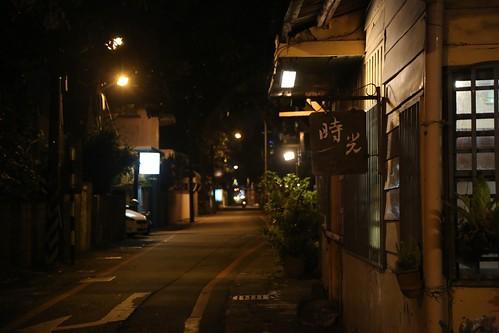 巷子裡那家光源透出的二手書店:花蓮「時光」(12.6ys)