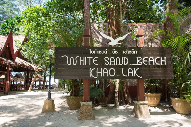 White Sand Beach Khao Lak