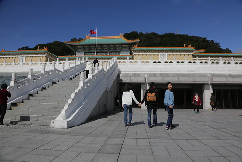 【博物館】台北「故宮」淺遊:學習中國歷史的中學生很想去(13.6ys)