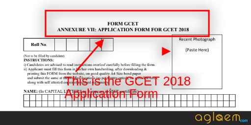 GCET 2018 Application Form