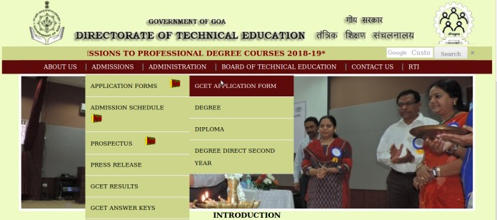 GCET 2018 Application Form