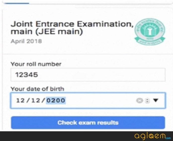 CBSE 10th Result on Google