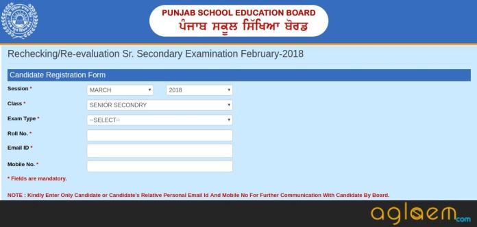 PSEB 12th Rechecking/ Re-evaluation Registration 2018