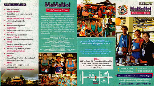 Brochure Mama Noi Thai Cookery School Chiang Mai Thailand 1