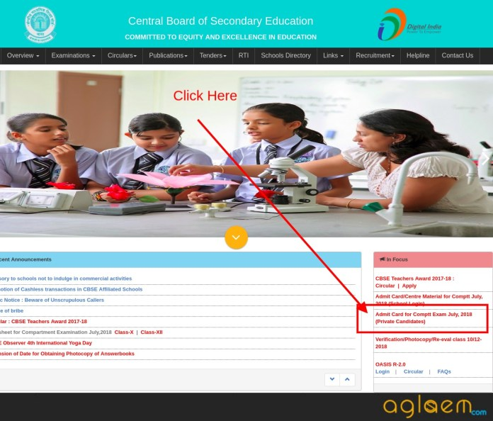 CBSE Compartment Admit Card 2018