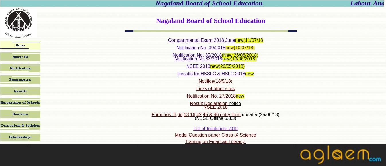 NBSE HSLC Admit Card 2019