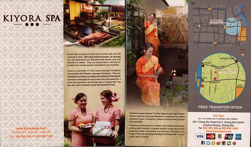 Brochure Kiyora Spa Chiang Mai Thailand 1