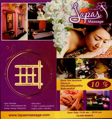 Brochure Lapas Massage Chiang Mai Thailand 1