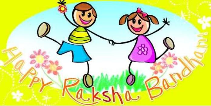 raksha bandhan images cartoon hd