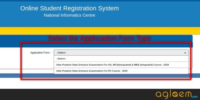 UPTU 2018 Admit Card