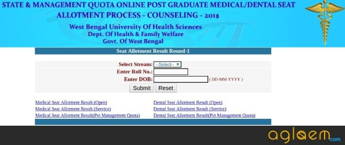 West Bengal PG Medical 2018: Seat Allotment Result Declared