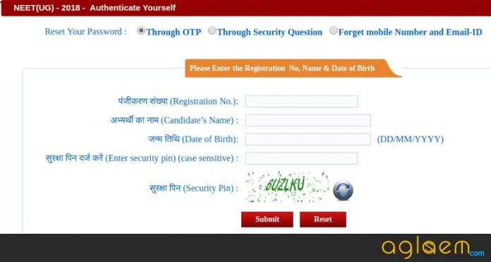 NEET Hall Ticket 2018   Download NEET UG Admit Card Here
