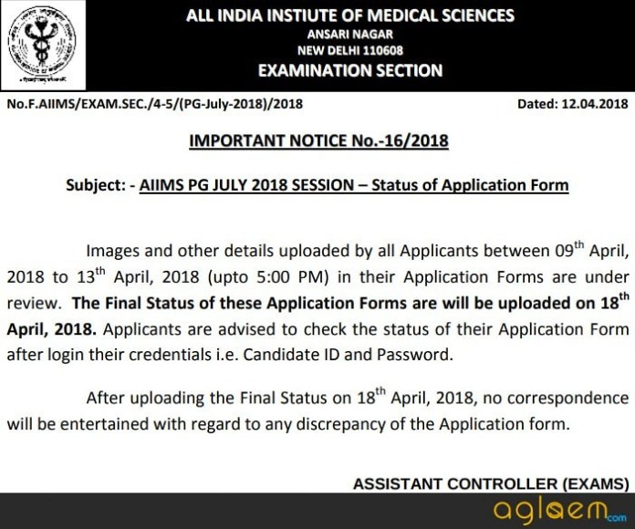 AIIMS PG 2018 July Application Form   Check How to Apply