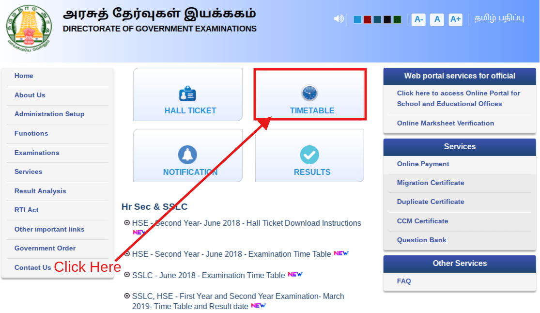 Tamil Nadu SSLC Supplementary Exam Time Table 2018