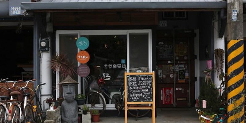 【餐廳】台東池上「舒食男孩二號店」:年輕人一起創業