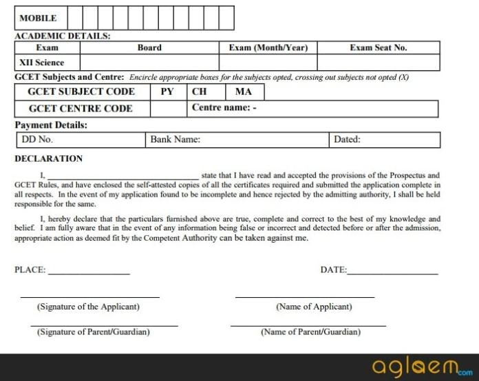 GCET Application Form 2019