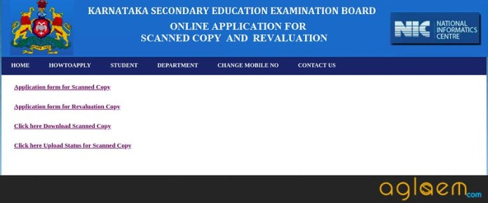 Karnataka SSLC Revaluation 2018