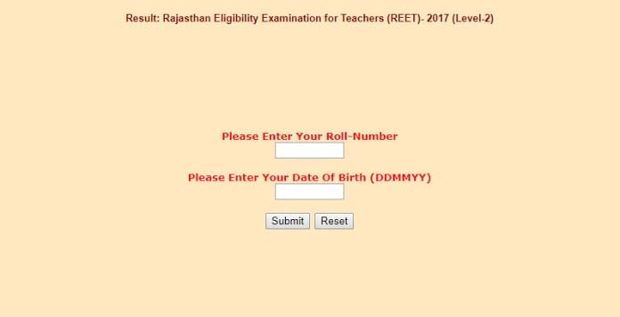REET Level 2 Result 2018