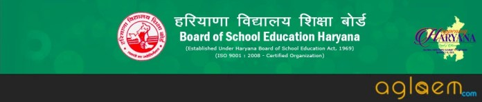 HOS 12th Admit Card September 2018