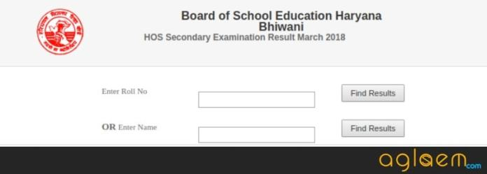 HBSE Open 10th Result 2018