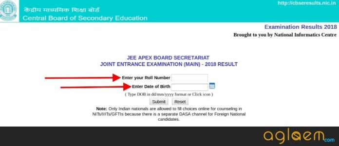 JEE Main 2018 Result - Check Your JEE Main Result at jeemain.nic.in