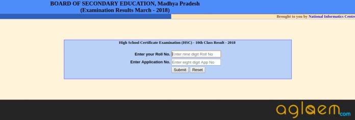 MP 10th Result 2018 Roll Number Wise