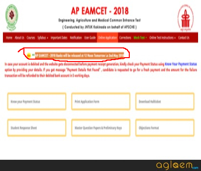 AP EAMCET 2018 results declared, Read details of toppers