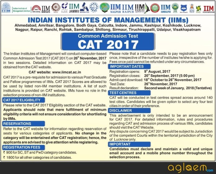 CAT 2018 Notification - To be available by July/ August 2018 at iimcat.ac.in  %Post Title, %Post Category, AglaSem