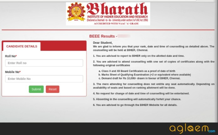 BEEE 2019 Result