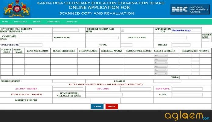 Karnataka SSLC Revaluation 2018