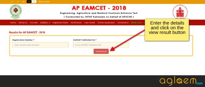 AP EAMCET 2018 Rank