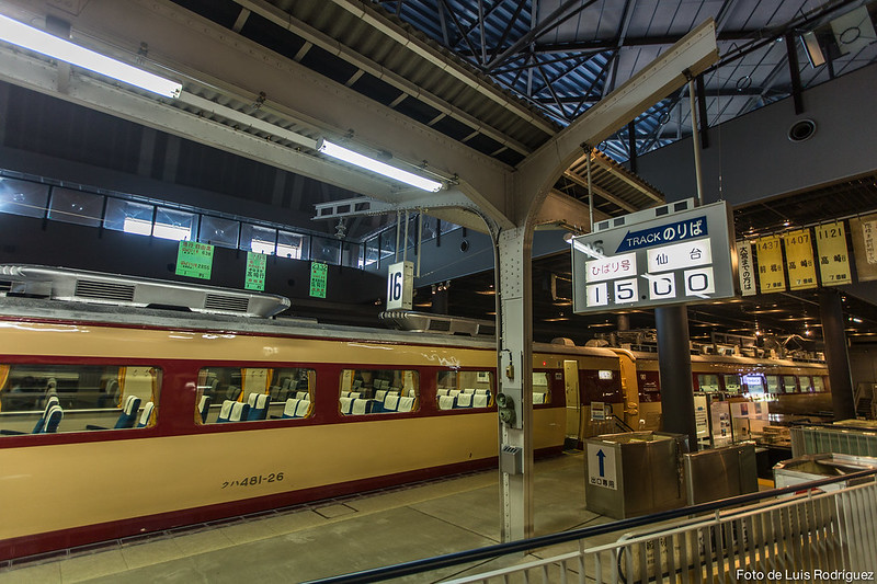 Railway-Museum-Omiya-75