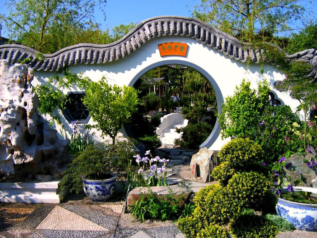 How Build Garden Path