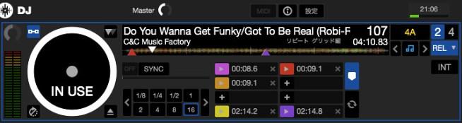 Serato DJ IN USE