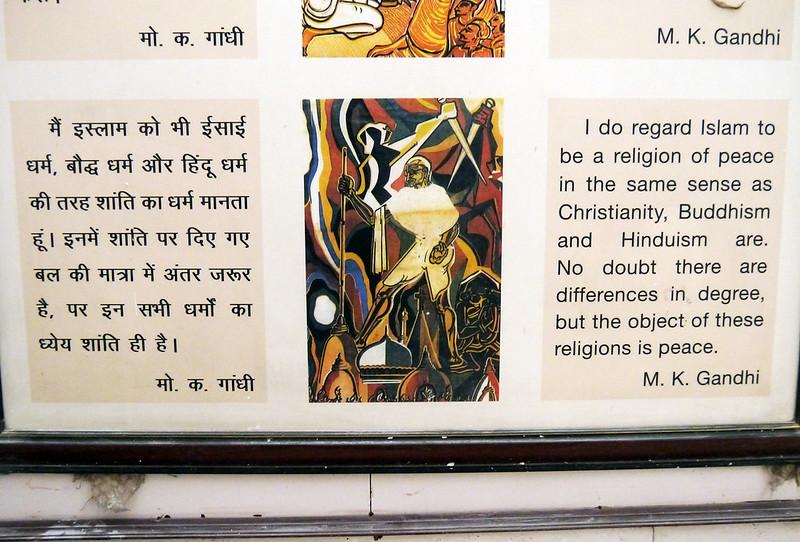20161014_120144 Gandhi Smriti