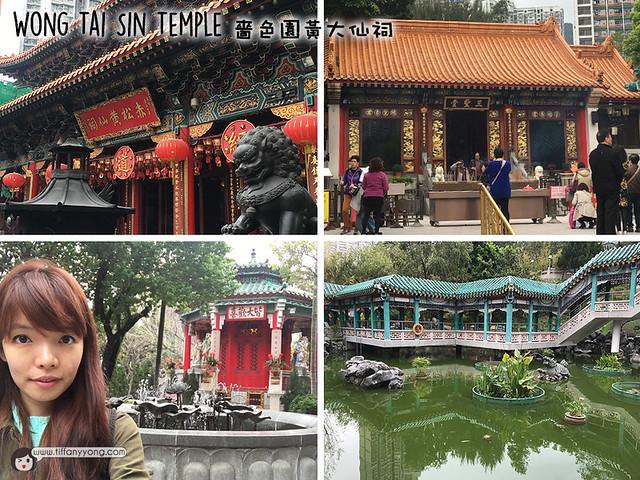 Wong Tai Sin Temple Tiffany Yong