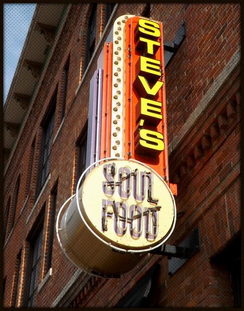 Celebrity Soul Food Restaurant