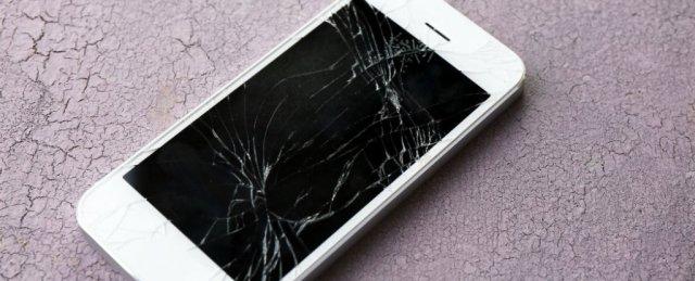 cracked-screen_1024