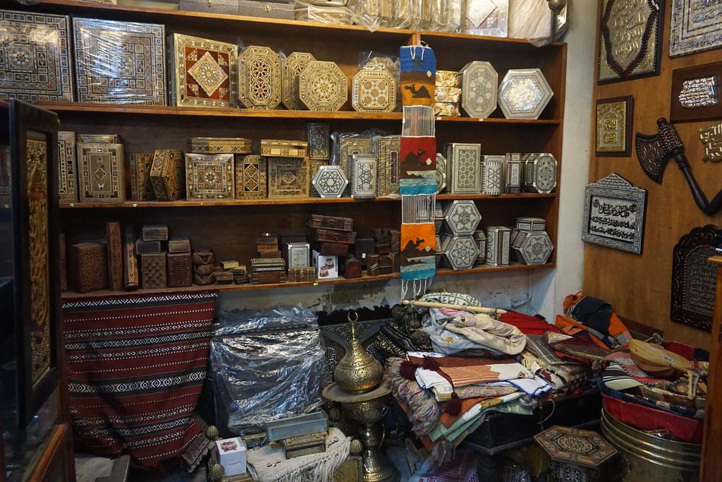 Al-Afghani Gifts