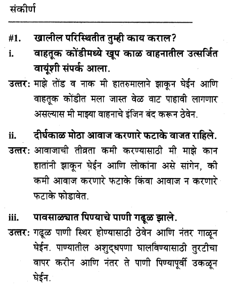 maharastra-board-class-10-solutions-science-technology-striving-better-environment-part-1-65