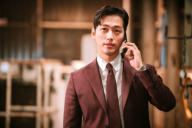 Namkoong Min, Part-time Spy, Copyright Encore Films