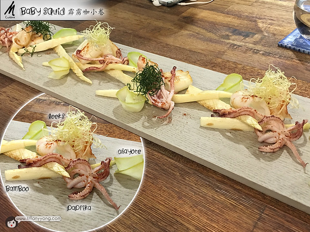 M Cuisine Home Fine Dining Taipei Baby Squid