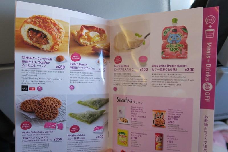 樂桃航空 提供邪惡的甜點名單...嗚嗚 好想吃